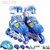 溜冰鞋初學者直排輪滑鞋滑冰可調大小男女兒童全套裝 【全館免運】