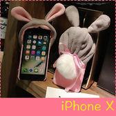 【萌萌噠】iPhone X/XS (5.8吋) 韓國秋冬創意新款 毛絨兔耳朵帽子毛球保護殼 半包硬殼 手機殼 手機套