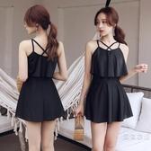 泳衣女連體平角裙式新品溫泉小胸黑色美背顯瘦性感韓國女遮肉泳裝