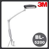 《3M》 58°博視燈 抗UV BL5200/BL-5200 晶鑽黑(桌燈 檯燈 讀書燈 麻將燈 除舊布新)