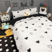 床包組 少女心黑白愛心水洗棉四件套裸睡床單被套雙人床上用品三件套 XY9108【KIKIKOKO】