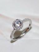 戒指 S925純銀一克拉鉆戒女仿真莫桑石結婚戒指不掉色鋯石高端氣質四爪 城市科技