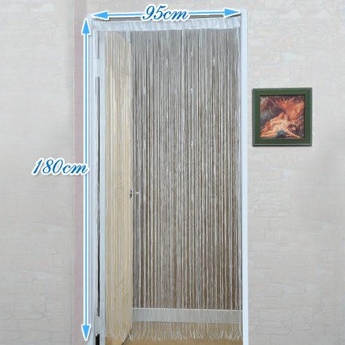 《家購網寢俱館》芸佳系列-粉色珠墜蜜絲簾(95x180)