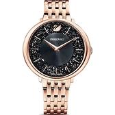 SWAROVSKI 施華洛世奇 CRISTALLINE CHIC純淨之美時尚腕錶 5544587