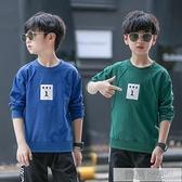 男童衛衣2020新款春秋裝中大童長袖T恤男孩上衣打底衫兒童體恤潮  韓慕精品