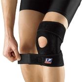 LP 733ca 護膝 護具 透氣 彈簧 支撐型膝 護套 膝蓋 美國正品 護膝 開洞式 lp733ca