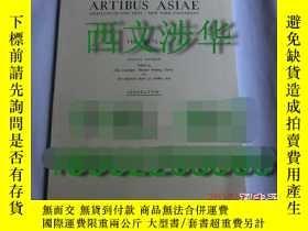 二手書博民逛書店【罕見】《中國佛像雕塑服飾研究》 1963年版 THE STUDY BUDDHAS DRESS IN CHINES
