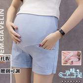 夏季必備繽紛多色選擇孕婦托腹【腰圍可調】短褲 六色【COH61104】孕味十足 孕婦裝