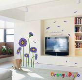 壁貼【橘果設計】紫色向日葵 DIY組合壁貼 牆貼 壁紙 壁貼 室內設計 裝潢 壁貼