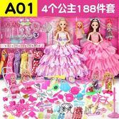 小嘴芭比特大號會說話的仿真洋娃娃套裝超大禮盒女孩公主兒童玩具Ps:65cm4公主