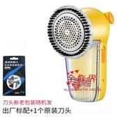 ??除毛器 毛球修剪器SR2855充電式電動吸去除剃毛球器衣服刮脫吸打毛機