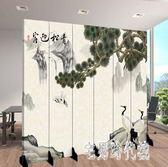 中式屏風隔斷客廳玄關辦公室簡約現代折疊移動折屏定制裝飾背景墻 DJ10183【宅男時代城】