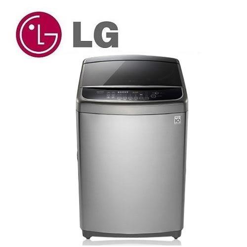 LG  16公斤 新世代DD直驅變頻洗衣機 WT-D166VG ★隨貨贈禮
