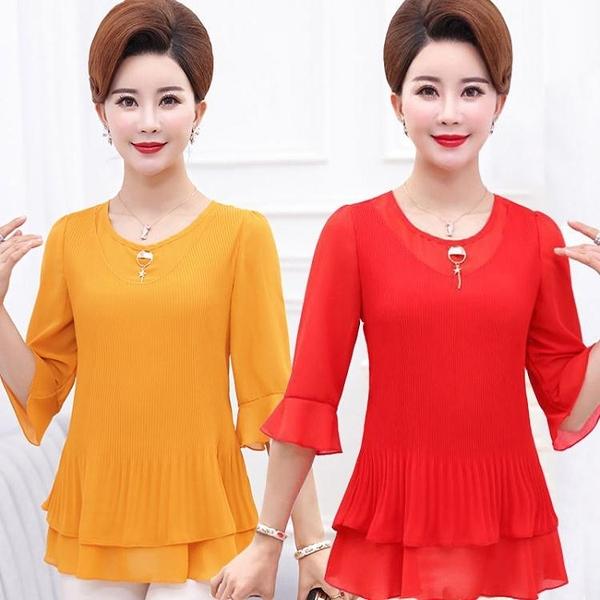 媽媽夏裝大碼短款洋氣雪紡小衫40中年女時尚韓版百搭圓領短袖T恤 快速出貨