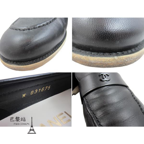 【巴黎站二手名牌專賣店】*現貨*CHANEL 香奈兒 真品*經典雙C 黑色皮革樂福鞋休閒鞋(37.5號)