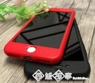 蘋果8plus手機殼iphone7硅膠8...