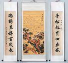 中堂畫-四尺豎幅中堂對聯納福-松鶴延年瑞鶴呈祥 YL-ZTH115