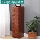 實木夾縫窄櫃子床頭櫃抽屜式收納櫃儲物櫃櫃子迷你【7層95cm高】