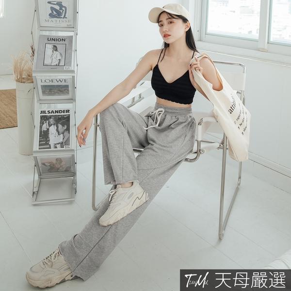 【天母嚴選】休閒高腰抽繩棉質直筒落地褲(共二色)