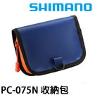 漁拓釣具 SHIMANO PC-075N...