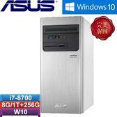 ASUS華碩 H-S640MB-I78700035T 桌上型電腦
