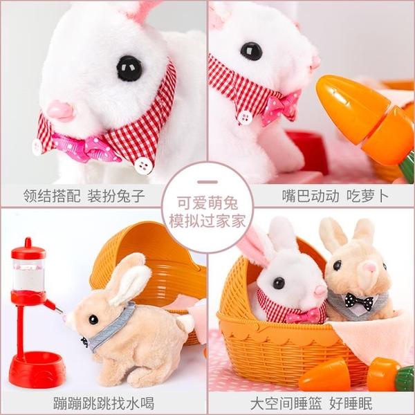 兔子毛絨玩具仿真電動可愛玩偶公仔 cf