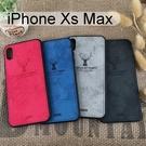 布紋壓印保護殼 [麋鹿] iPhone Xs Max (6.5吋)