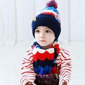 韓版寶寶毛線帽子冬季男童女童冬帽1-2-4-6歲兒童帽子圍巾2件套潮   夢曼森居家