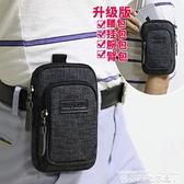 臂包手機包男跑步腕包多功能帆布臂掛包工地腰帶男士穿皮帶腰包手機袋 迷你屋 新品