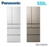 【佳麗寶】-留言享加碼折扣(Panasonic國際牌)550L 日製 六門變頻冰箱 NR-F556HX