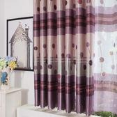 窗簾小短簾半簾飄窗客廳臥室成品窗簾布全遮光 【快速出貨八五折鉅惠】