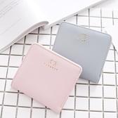 新款小錢包女短款韓版學生兩摺零錢包迷你卡包女士薄款錢夾