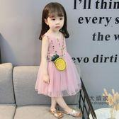 女童公主裙 女寶寶夏裝2019新款女童洋裝超仙洋氣裙子3公主裙1-5歲蓬蓬紗裙 2色