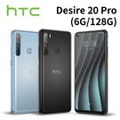 HTC Desire 20 Pro (6...