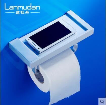 太空鋁衛生間紙巾架廁所紙巾盒廁紙盒廁紙架捲紙架