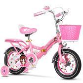 兒童腳踏車 鳳凰兒童自行車12寸14寸歲寶寶腳踏單車男孩女孩小孩童車 都市韓衣