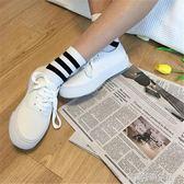 經典百搭原宿小白鞋低筒平底情侶帆布鞋女 〖夢露時尚女裝〗