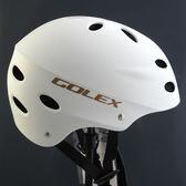 工廠直銷 GOLEX-V17成人兒童輪滑極限自行車山地車騎行頭盔歐歐流行館
