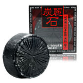 日本 CLOVER 炭麗石洗面皂(1入) ◆86小舖 ◆