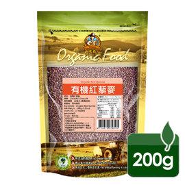 【米森】有機紅藜麥 (200g)  12包