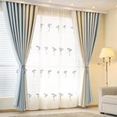 窗簾布現代簡約臥室客廳落地窗紗簾全遮光拼接仿棉麻窗簾