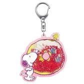 小禮堂 史努比 造型流沙壓克力鑰匙圈 塑膠吊飾 掛飾 (粉 甜甜圈) 4544815-04766