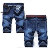 新款牛仔短褲男薄款寬鬆休閒直筒男褲子五分褲七分褲 錢夫人小鋪