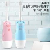 兒童電動牙刷寶寶小孩子幼兒1-2-3-4-5-6-10歲以上軟毛自動牙刷 「夏季新品」