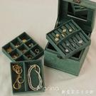 Marina   復古麂皮絨布首飾盒 便捷歐式大容量手提手提收納箱飾品 創意家居生活館 創意家居生活館