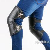 (交換禮物)冬季騎摩托車護膝電瓶電動車擋風防寒加厚保暖PU護腿外穿男女XW