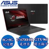 華碩ASUS G501VW-0042B6700HQ 15.6吋 i7-6700HQ 獨顯 FHD超輕量電競筆電