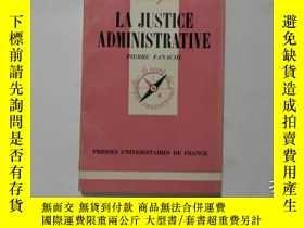 二手書博民逛書店法文原版罕見LA JUSTICE ADMINISTRATIVE