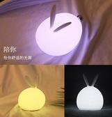 快樂購 小夜燈 創意兔子萌兔硅膠抖音小夜燈充電拍拍可愛喂奶用臥室床頭月亮禮物禮物