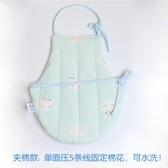 肚兜 寶寶嬰兒肚兜秋冬加厚新生兒兒童冬季護肚圍0-2-3歲四季通用【免運直出】